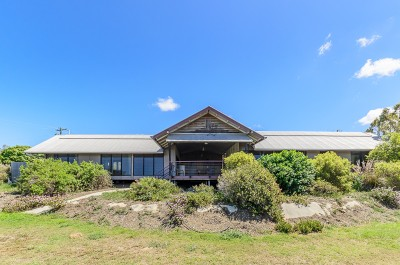 Property in O'connell - Sold