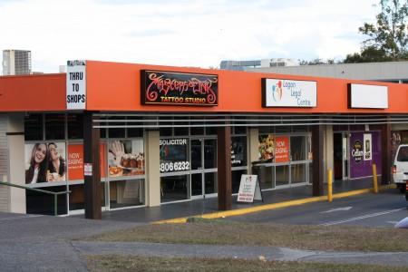 16A Sarah Street, Loganlea, QLD 4131