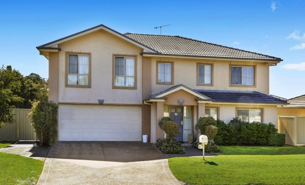 2 Viewfield Crescent, Woongarrah, NSW 2259