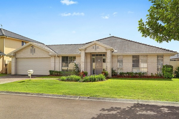 4 Viewfield Crescent, Woongarrah, NSW 2259